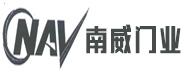 湖南省南威门业有限公司