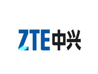 长沙中兴智能技术有限公司