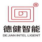 湖南省娄底市德健智能科技有限公司