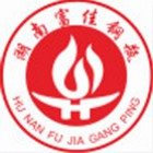 湖南富佳钢瓶制造有限公司
