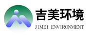 湖南吉美环境工程管理服务有限公司