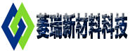 湖南菱瑞新材料科技有限公司