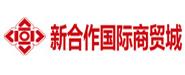 湖南新合作湘中国际物流园投资开发有限公司