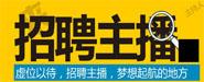 杭州锐磊信息科技有限公司